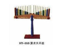 HY-559算术天平组.jpg