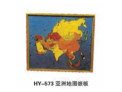 HY-573亚洲地图嵌板.jpg