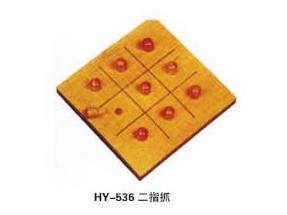 HY-536儿童玩具二指抓.jpg