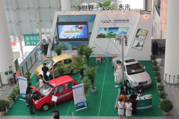 安阳电动汽车,新乡电动汽车,鹤壁电动汽车