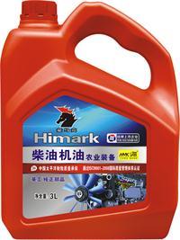 農用潤滑油