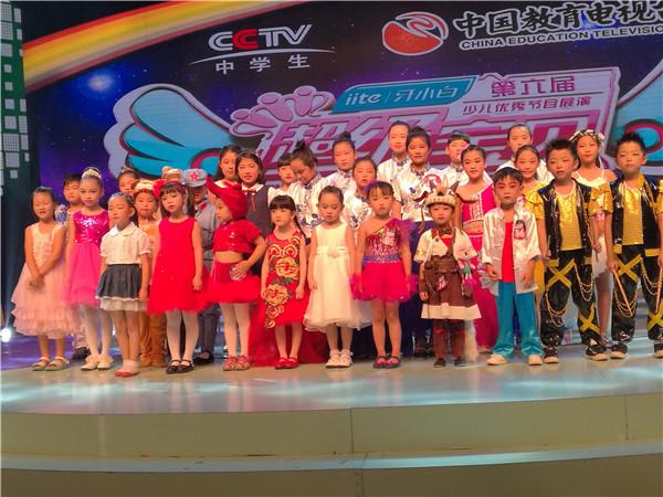 学员参加中央电视台栏目录制.jpg