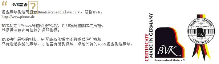 中国搜索网站自编自导自演的复活钢琴僵死品牌 - 广东乐博琴行东莞店 - 东莞德国博兰斯勒钢琴