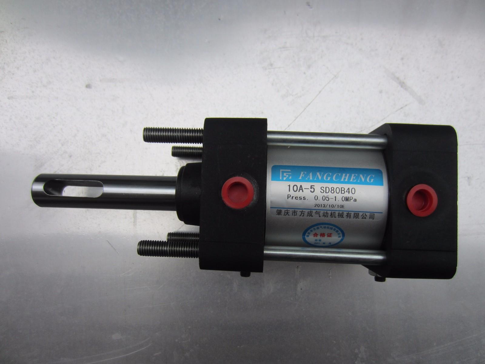 10A-5 SD80B40.jpg