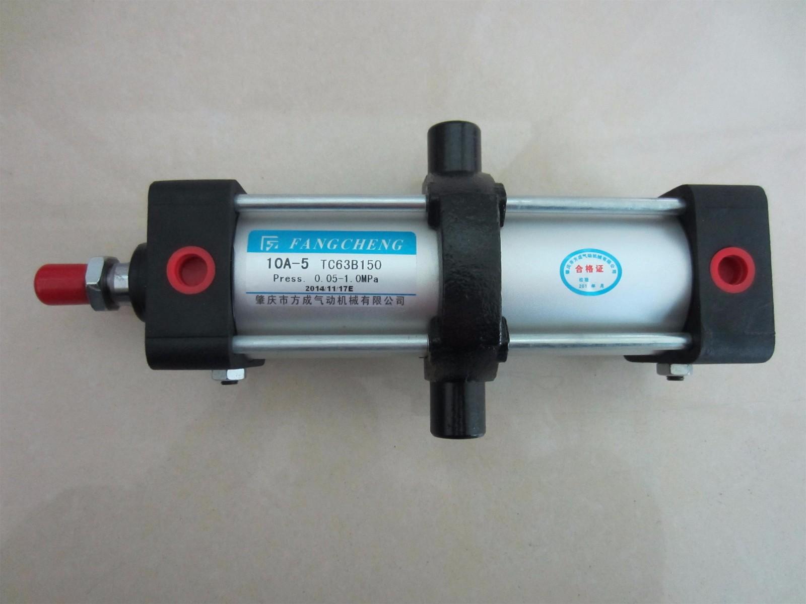 10A-5 TC63B150.JPG