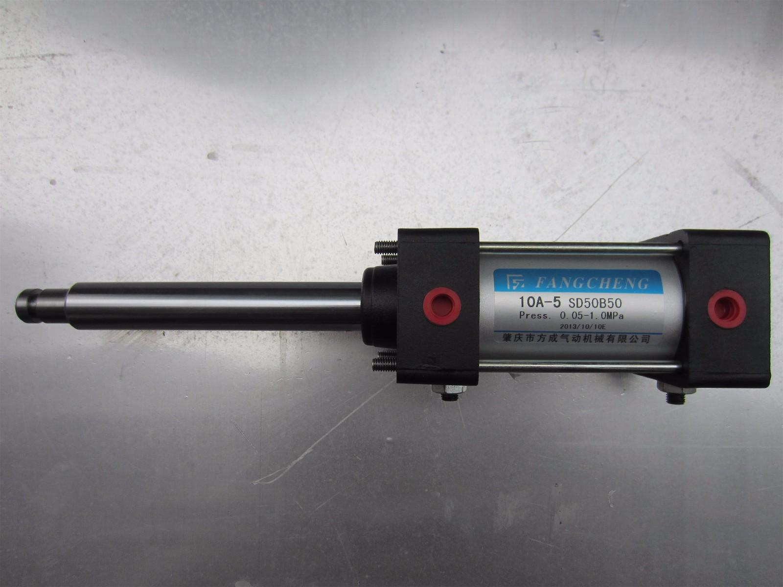 10A-5 SD50B50.jpg