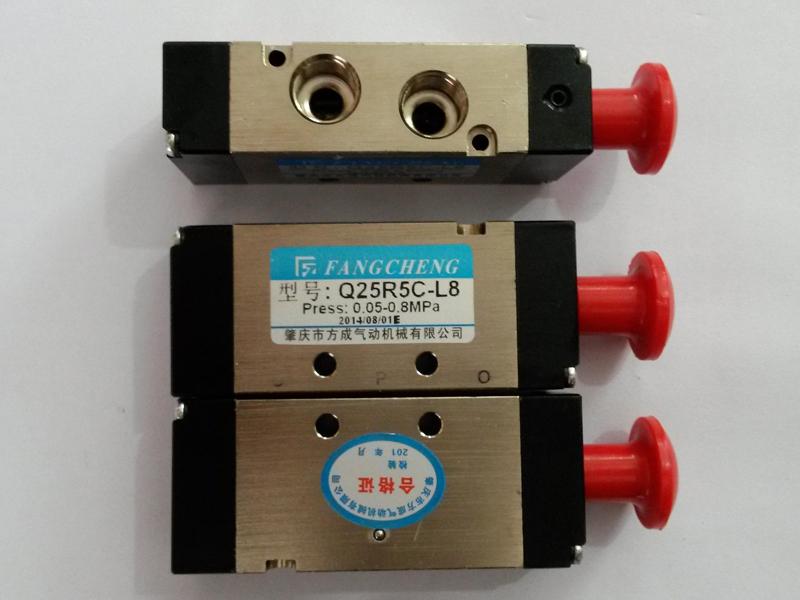 Q25R5C-L8.jpg