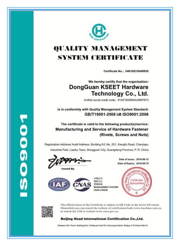 ISO9001_副本.jpg