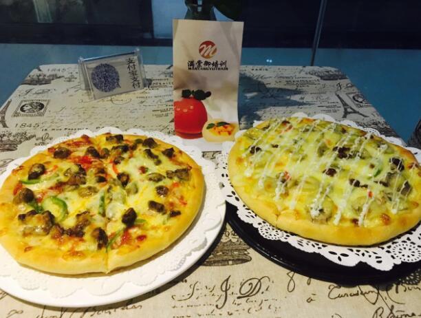 披萨1.jpg
