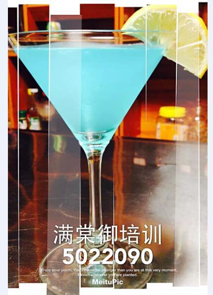 调酒1.jpg