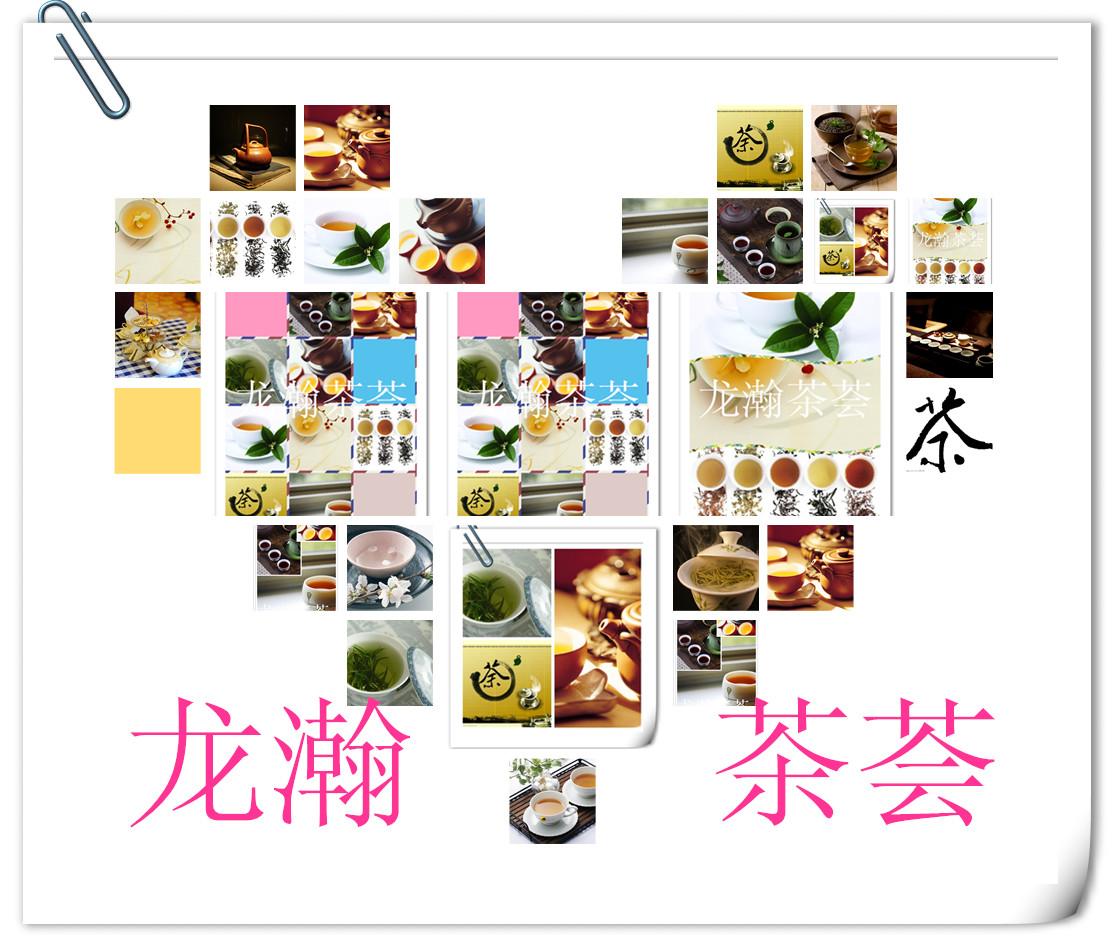 龙瀚茶荟5.jpg
