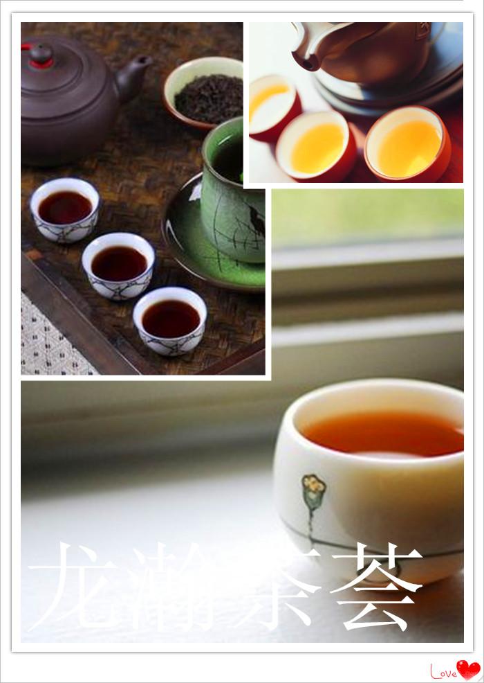 龙瀚茶荟3.jpg