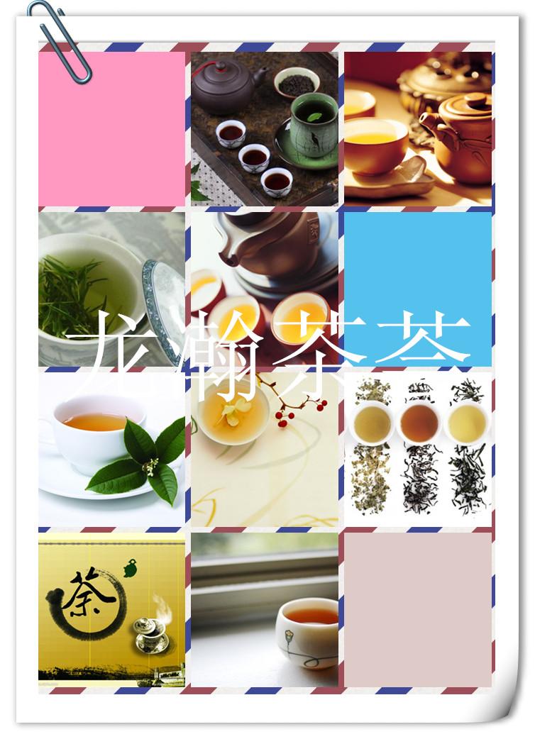 龙瀚茶荟4.jpg