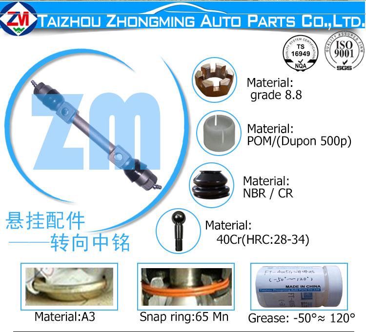 TOYOTA--04485-35020--SK-2081--SK-1101-C.jpg
