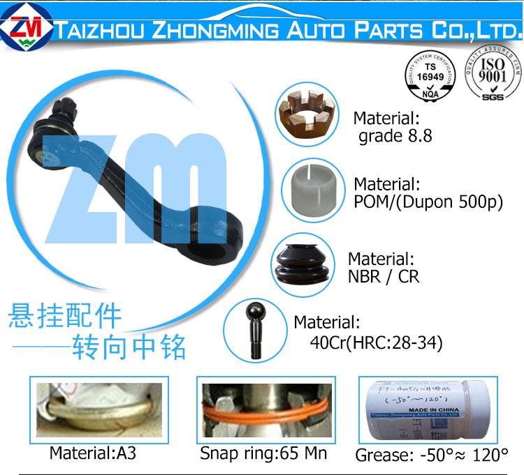 TOYOTA--45401-35180--P-2720--PA-YN61-C.jpg