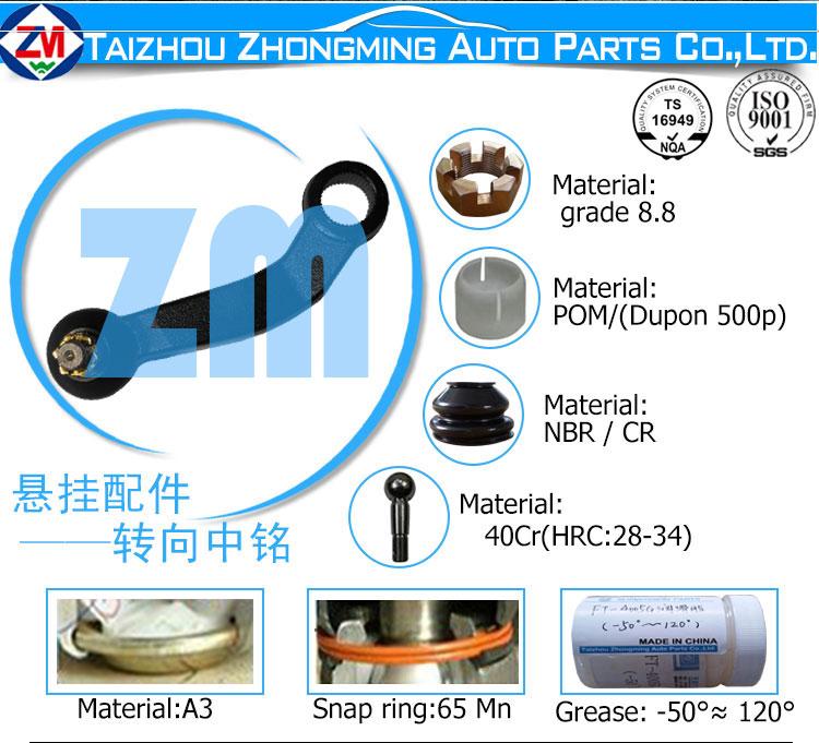 TOYOTA-45401-29175-PA-GX60L-C.jpg