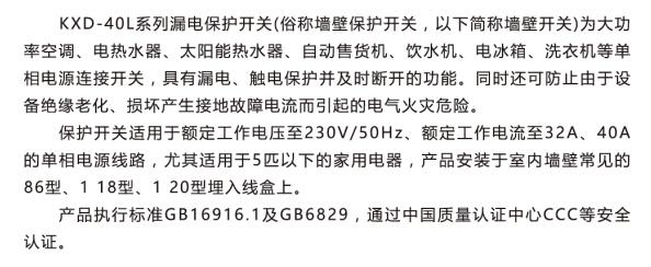 QQ截图20161117115643.jpg