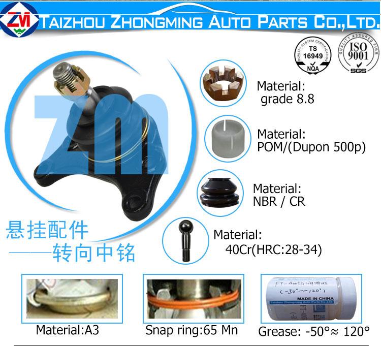 TOYOTA-43350-39035--BJ-933-C.jpg