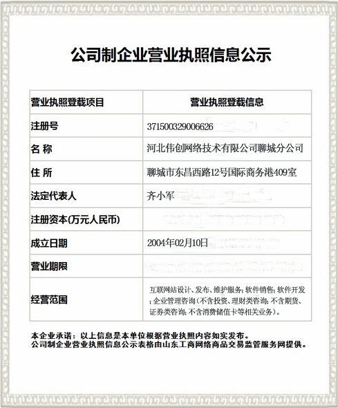 雷竞技下载链接雷竞技电竞公示.jpg