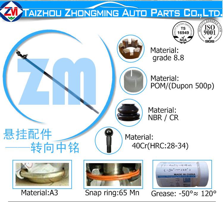 SUZUKI-48870-80001--CR-80001-C.jpg