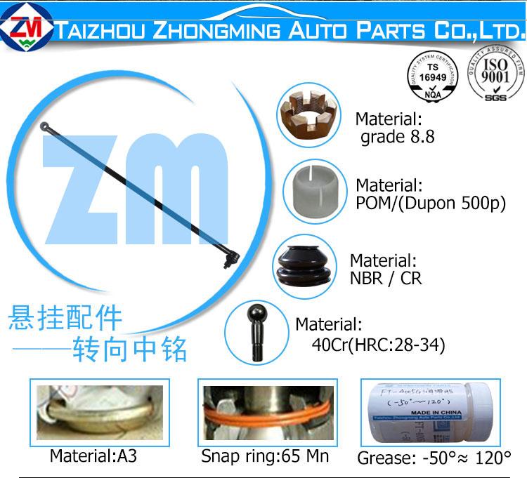 SUZUKI-48900-70A60-CR-70A60-C.jpg