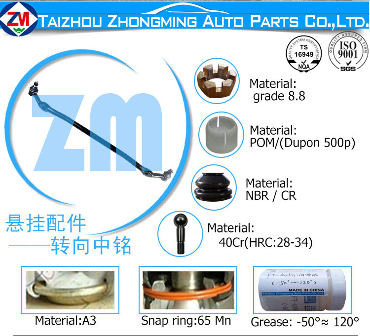 TOYOTA-45450-39135--SC-2477-CR-RN30L-C.jpg