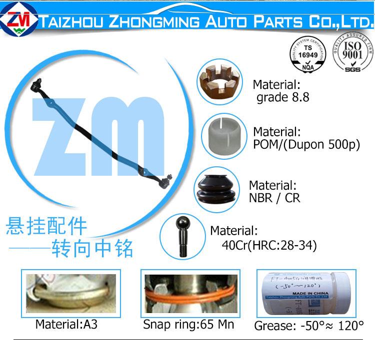TOYOTA-45450-39305-SC-3625-CR-3625.jpg