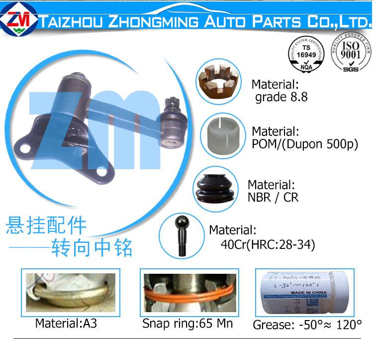 TOYOTA-45490-29405-IA-GX60L-C.jpg