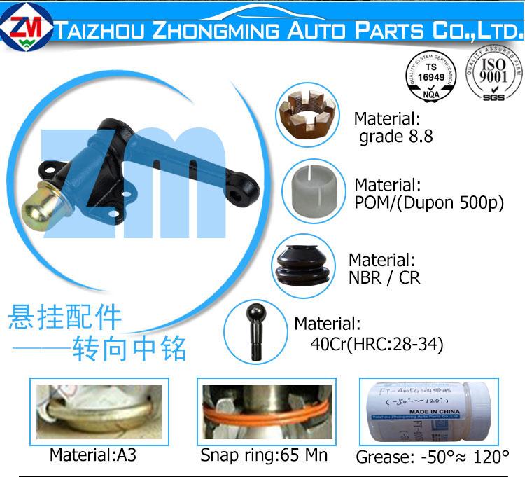 TOYOTA-45490-35140-IA-YN50L-C.jpg
