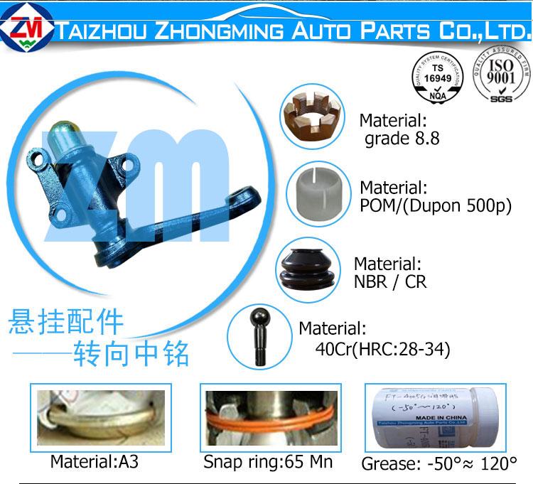 TOYOTA-45490-39315--IA-YN80L-C.jpg