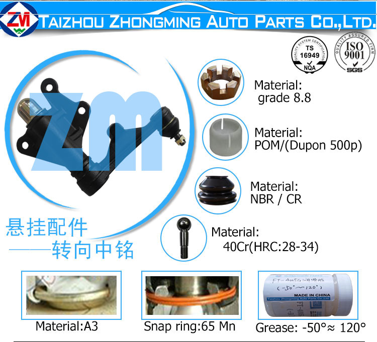 TOYOTA-45490-39445-IA-3630-C.jpg