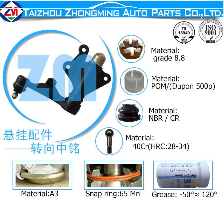 TOYOTA-45490-39455-IA-3635-C.jpg