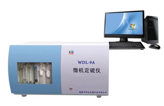 9A微机定硫仪.jpg