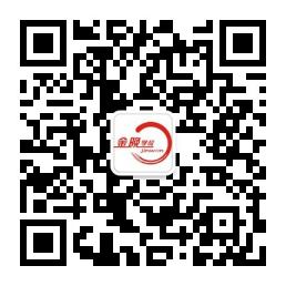 北京专家团 考点 考前串讲|中级职称-福州金晚职业技术培训学校
