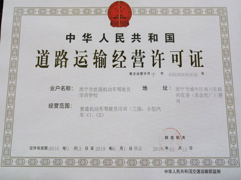 荣誉4.jpg