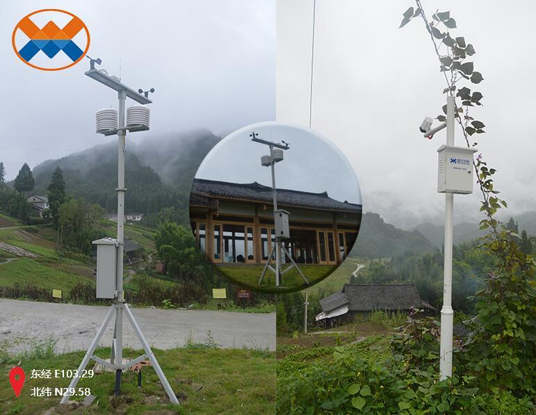 半山有機農場小型氣象站