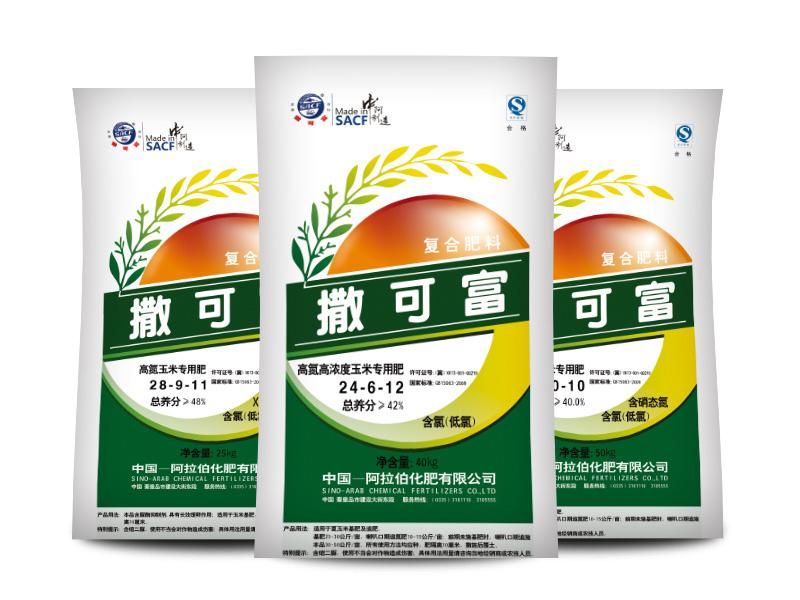 玉米专用肥料.jpg
