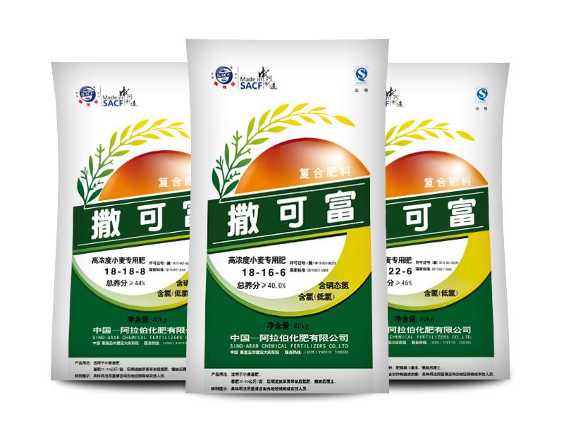 小麥專用肥.jpg