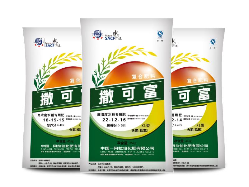 水稻專用肥.jpg