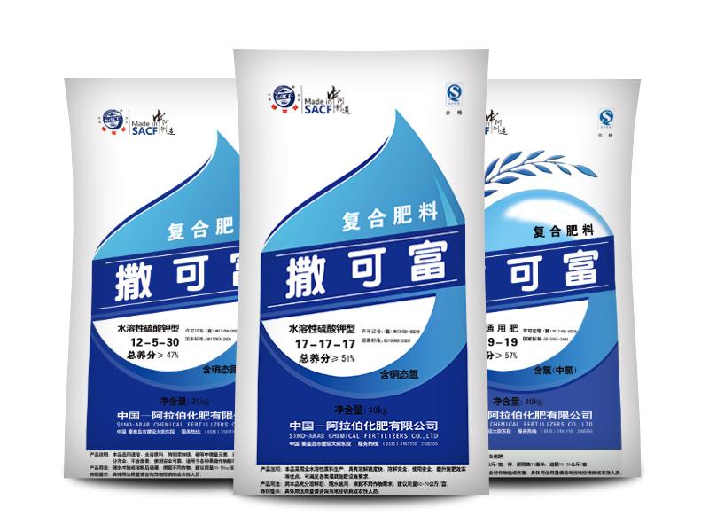 水溶型肥料系列.jpg