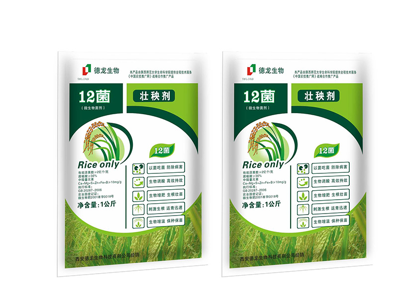12菌壯秧劑-生物肥料.jpg