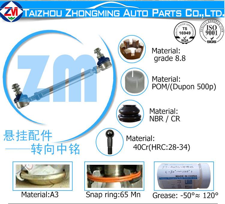 加强可调李子串球头(可调范围215mm-250mm).jpg