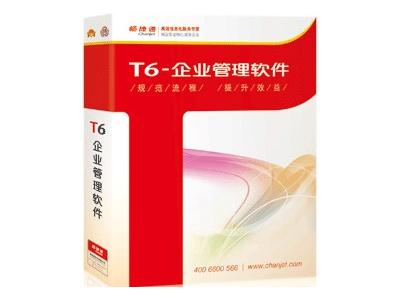 T6商贸宝系列.jpg