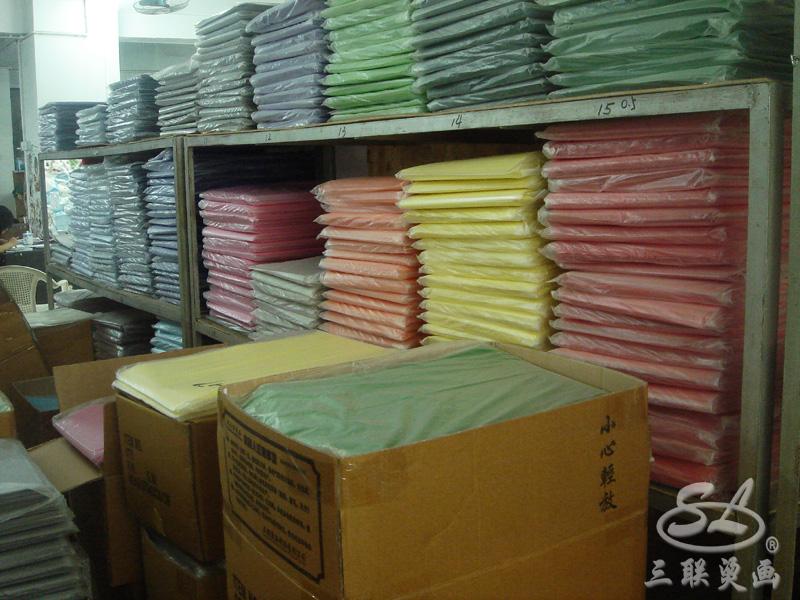 植绒底膜|离型胶片/离型纸/其他片材-晋江市三联烫画制品有限公司