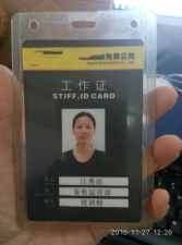 【萌象啦啦】榕水谣团队|微商团队-晋江宁萌贸易有限公司