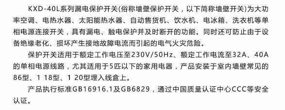 QQ截图20161130165447.jpg