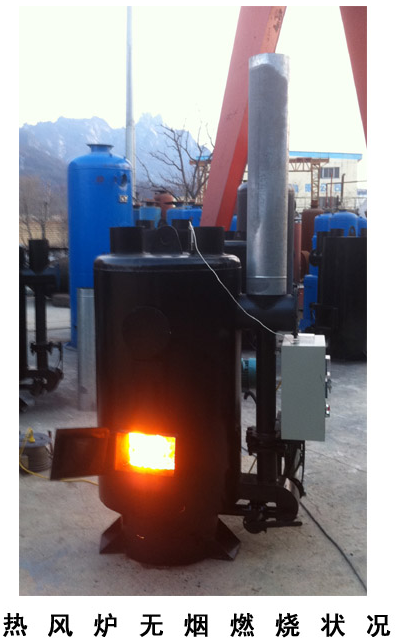 沈阳养殖热风炉