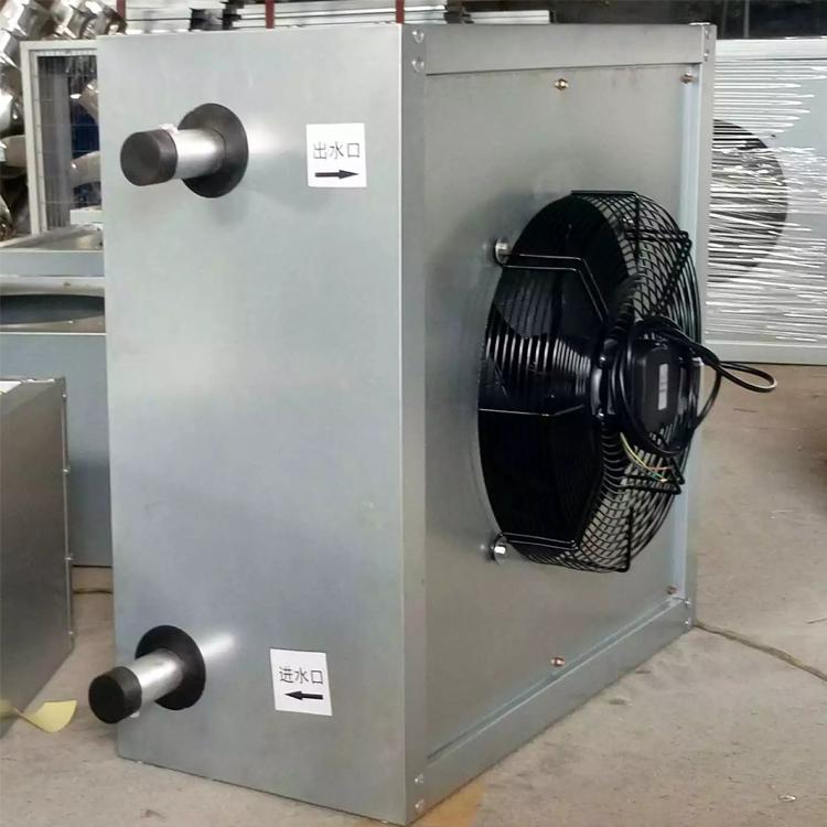 工業水循環加溫風機 鍍鋅板防腐暖風機|產品動態-青州市榮晟機械科技有限公司