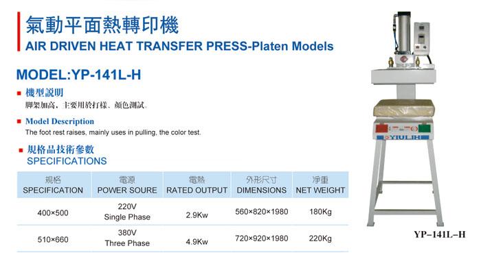 YP-141L-H.jpg