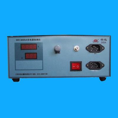 WD8005A充電器檢測儀.jpg